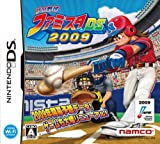 プロ野球 ファミスタDS 2009
