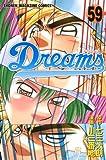 Dreams(59) (講談社コミックス)