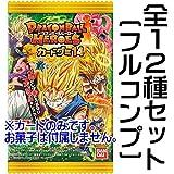 ドラゴンボールヒーローズ カードグミ14 [全12種セット(フルコンプ) ※カードのみです、お菓子は付属しません]