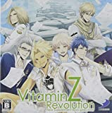 VitaminZ Revolution