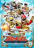 天装戦隊ゴセイジャー Vol.7[DVD]