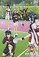 新テニスの王子様 OVA 第4話の画像