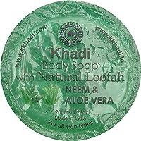 Khadi Body Soap With Natural Loofah Neem And Aloe Vera, 120 Grams