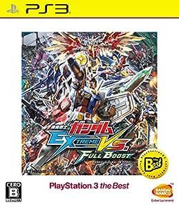 機動戦士ガンダム EXTREME VS. FULL BOOST PlayStation 3 the Best