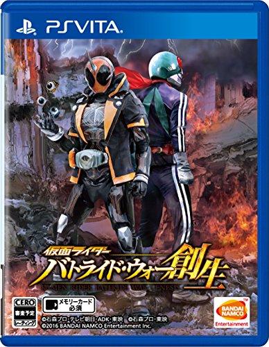 【PS Vita版】仮面ライダー バトライド・ウォー 創生