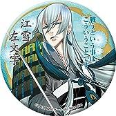 刀剣乱舞-ONLINE-和風缶バッジ江雪左文字