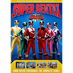 Power Rangers: Mirai Sentai Timeranger: The Complete Series