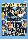 ミュージカル『青春-AOHARU-鉄道』2~信越地方よりアイをこ...[Blu-ray/ブルーレイ]