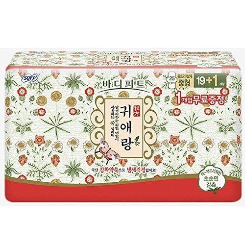lg-unicharm-body-fit-guierang-feminine-sanitary-napkins