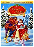 Beauty and the Beast: The Enchanted Christmas [DVD] (English audio  English subtitles)
