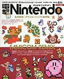 電撃Nintendo (ニンテンドー) 2014年 06月号 [雑誌]