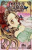 KISS (マーガレットコミックス)