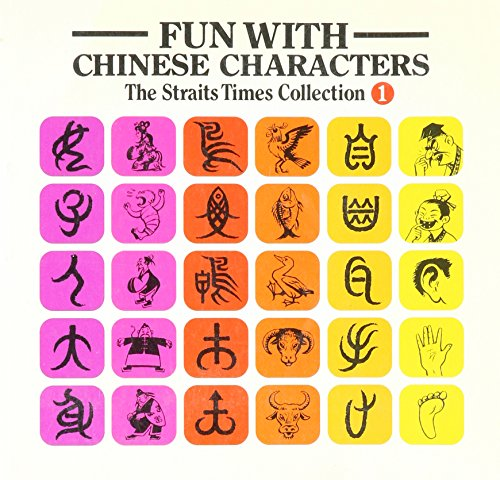 fun-with-chinese-characters-the-straits-times-collection