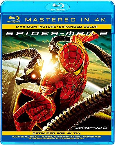 スパイダーマンTM2(Mastered in 4K)[Blu-ray/ブルーレイ]