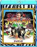 ジュマンジ [SPE BEST] [Blu-ray]