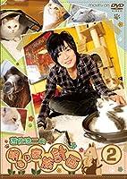 『遊佐浩二の明るい家族計画』Vol.2 (通常版) [DVD]