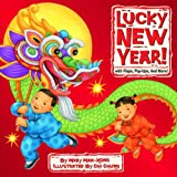 Lucky New Year! 封面