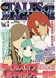 ビバ☆テイルズ オブ マガジン Vol.3 2011年 06月号 [雑誌]