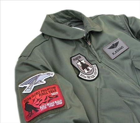 Assy(アッシー) フライトジャケット CWU-45/P 米軍 自衛隊グッズ HOUSTON CWU-45/P カスタムフライトジャケット ベルクロ付 (L)