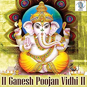Amazon.com: Sukhkarta Dukh Harta: Poonam Raj: MP3 Downloads