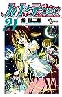 ハヤテのごとく! 第21巻 2009年10月16日発売