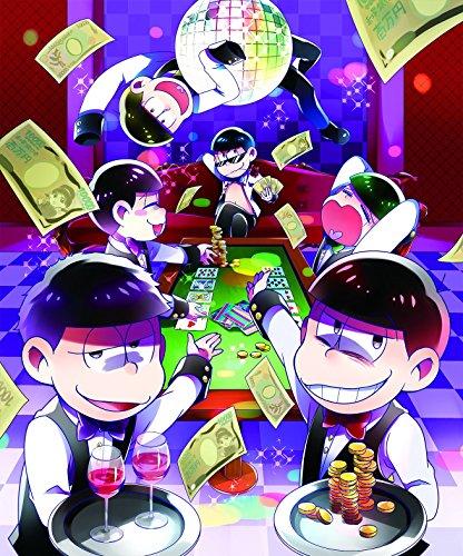 おそ松さん公式アンソロジーコミック 【ゲス】 (ジーンピクシブシリーズ)