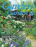 Garden&Garden 2015年 09 月号 [雑誌]