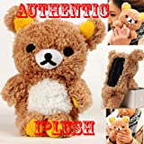 Authentic iPlush Plush Toy Cell Phone Case (S4 i9500, Brown Bear)