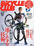 BiCYCLE CLUB (バイシクル クラブ) 2014年 12月号