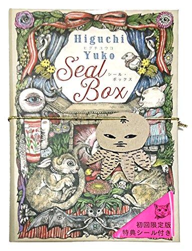 「ヒグチユウコ シール・ボックス」Amazonの書籍ランキングで1位