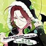 DIABOLIK LOVERS MORE CHARACTER SONG Vol.5 逆巻ライト CV.平川大輔
