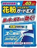 花粉ガードEX スーパークール 6g