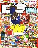 ファミ通DS+Wii (ウィー) 2007年 10月号 [雑誌]