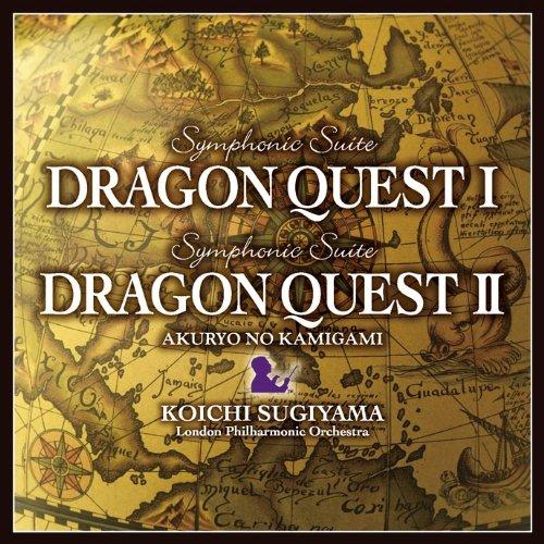交響組曲「ドラゴンクエストI・II」 / すぎやまこういち (指揮); ロンドン・フィルハーモニー管弦楽団 (演奏) (CD - 2009)