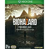 Resident Evil 7 : (Multi-Language Edition - Voice: EN/ES/FR/IT/DE/JP, Subtitles : EN/ES/FR/IT/DE/JP/CHINESE & More) Xbox One [XONE]