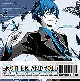 ブラザーアンドロイド-01.リュウ-