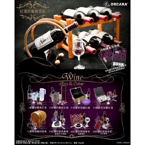 レッドワイン BOX