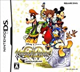 Kingdom Hearts Re
