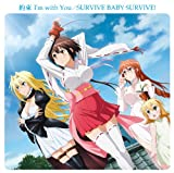 約束 I'm with You/SURVIVE BABY SURVIVE!