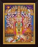 Geeta Updesha / Lord Krishna Showing Virat Swaroop to Arjuna / Chaturbhuja Virat Swarupa Poster with Frame (Size: 8.5x11 inch)