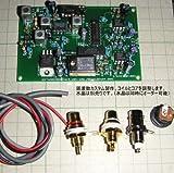 ソフトウェアラジオ ハイグレード品 周波数カスタム製作