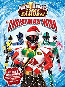Power Rangers Super Samurai a Christmas Wish [Import]