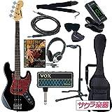 SELDER セルダー ベース ジャズベースタイプ JB-30/BK/T VOX amPlug2【アンプラグ2 AP-BS(BASS)】サクラ楽器オリジナルセット