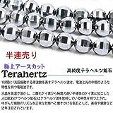高純度テラヘルツ鉱石 高品質極上アースカット ビーズ 半連売り 【玉約6mm】