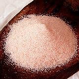 ヒマラヤ岩塩 バスソルト ローズソルト パウダータイプ 5kg 塩洗顔にも 【保管に便利な1k...