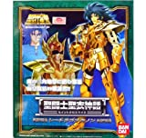 Bandai Saint Seiya Myth Cloth Posideon Sea Dragon Kanon Image