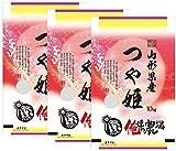 【精米】山形県産つや姫 平成28年産 30kg(10kg×3袋) 【新米】