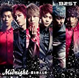 雨が降る日には (Japanese Version)♪BEAST
