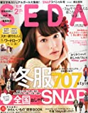 SEDA (セダ) 2013年 02月号 [雑誌]