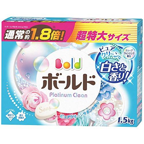 【大容量】ボールド 洗濯洗剤 粉末 ピュアクリーンサボンの香り 1.5kg P&G